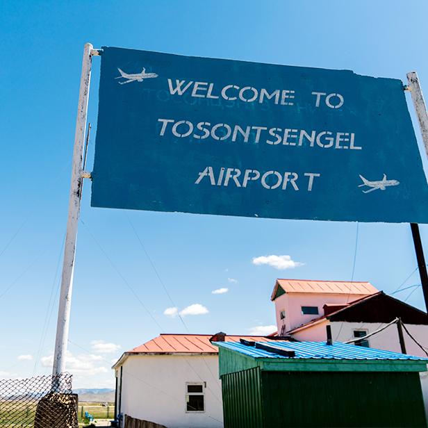 Welcome to Tosontsengel sign